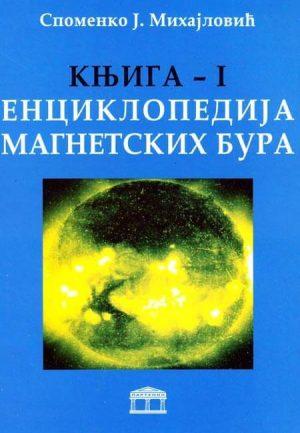 o solarnoj i geomagnetskoj aktivnosti