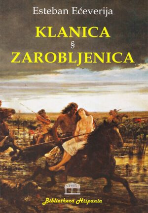 španska njiževnost