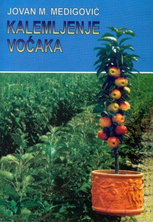 kalemljenje vocaka-jovan medigovic
