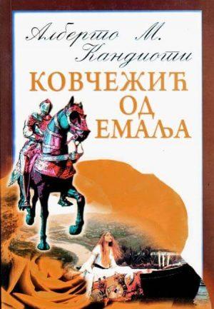 kratak roman