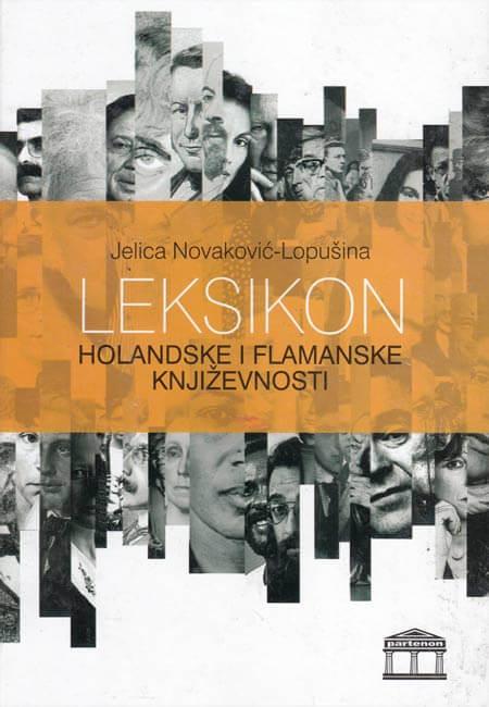 holandsko flamenska književnost