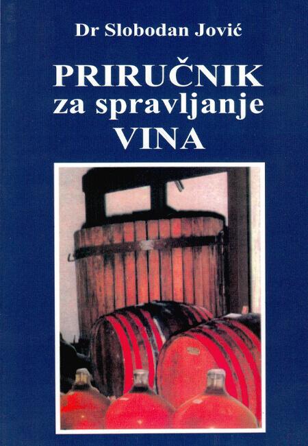 pravljenje vina