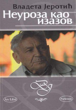 teorija i praksa psihoterapije