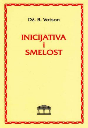 smelost